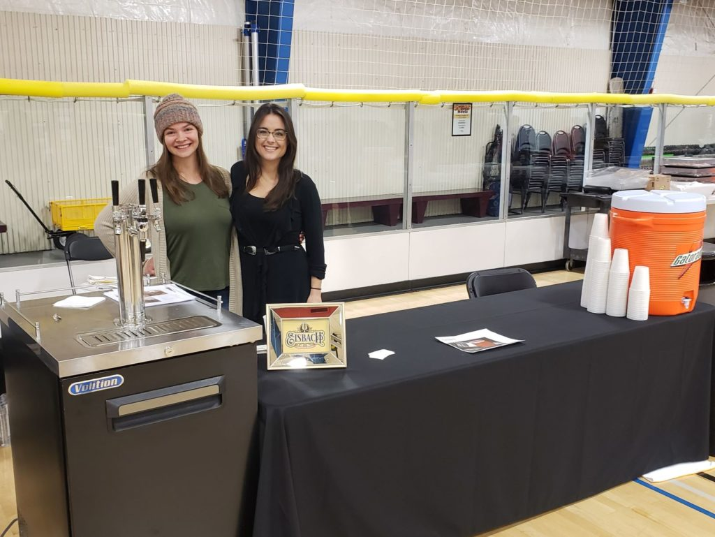 Rec Center Open House